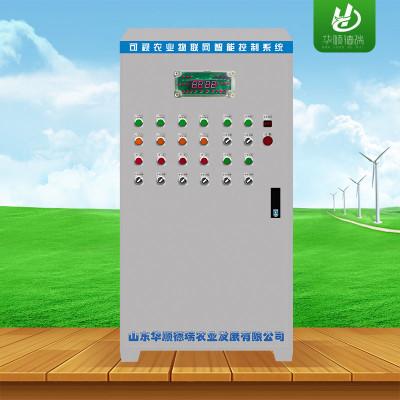 可视数字农业物联网智能控制柜(V2)
