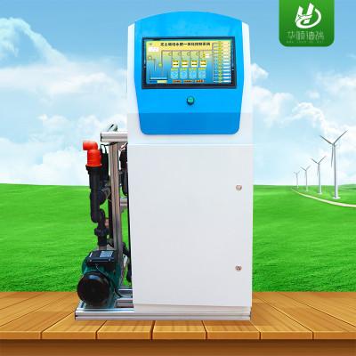 四通道智能无土栽培水培自动配肥专用水肥一体机(15寸触摸屏)