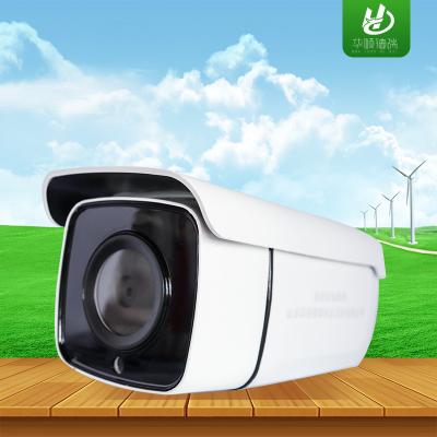 可视数字农业物联网专用固定高清摄像机